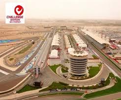 Sakhir F1 track